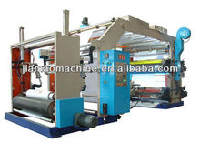 Four-Color PVC/PP film Flexo Printing Machine / toy money Letterpress Printer