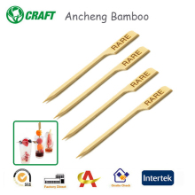 9cm Eco-friendly Branded White Bamboo Paddle Skewers / Picks