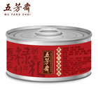 Wufangzhai Eight-treasure Rice Pudding Cake Chinese Food Wholesale