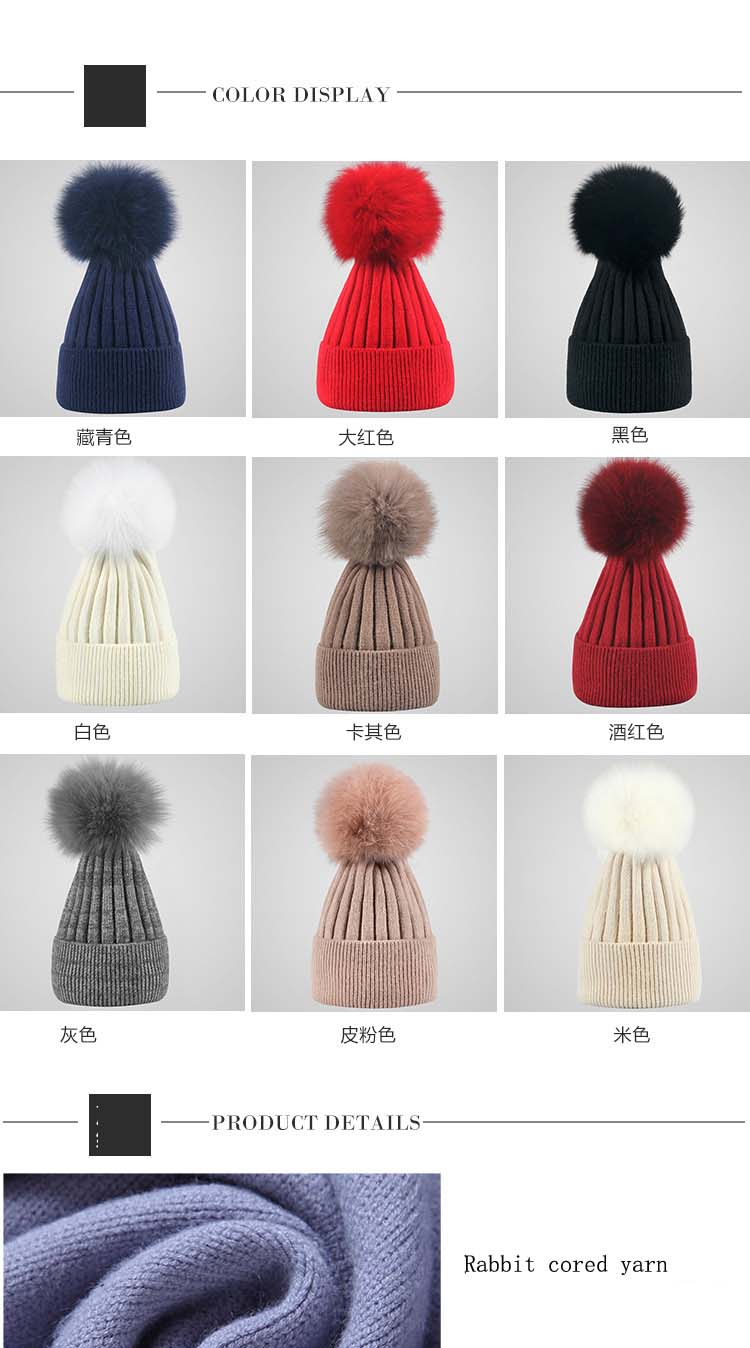 Mixed color cycling cap Winter hat rabbit hair knitted hat with fur ball for female lady