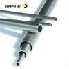ASTM A519 1045 Heavy Wall Steel Pipe & Mechanical Tubing