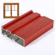 China Supplier doors window profile and section customized aluminum profiles