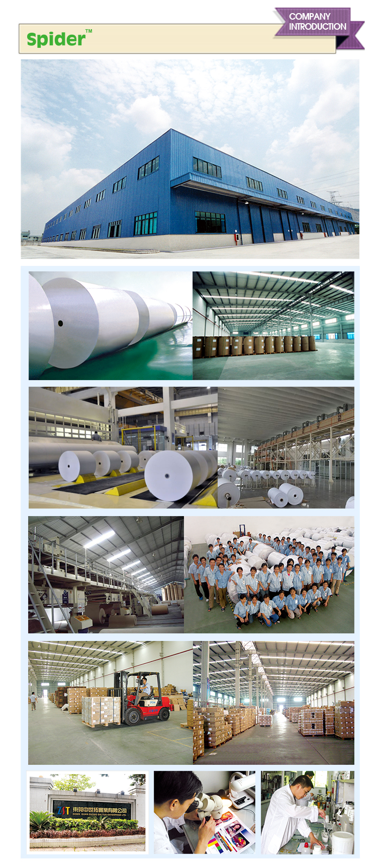 Universal White PP Graphic film SP-PP145EW8