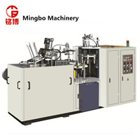 MB-S12 automatic disposable paper cup manufacturing machine price made in india