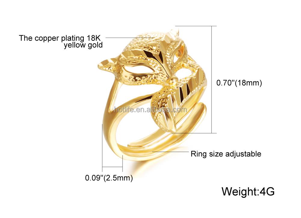 Saudi Arabia Gold Wedding Ring Price Fox Design 4 Gram