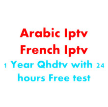 1 Year Arabic French IPTV Qhdtv Account Canal Sky IT DE UK Sports 600Live  Channels Arabic French Africa 3RCA Cable Free Shipping