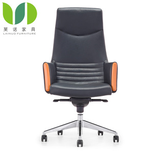 Relax roller office chair pu president office chair