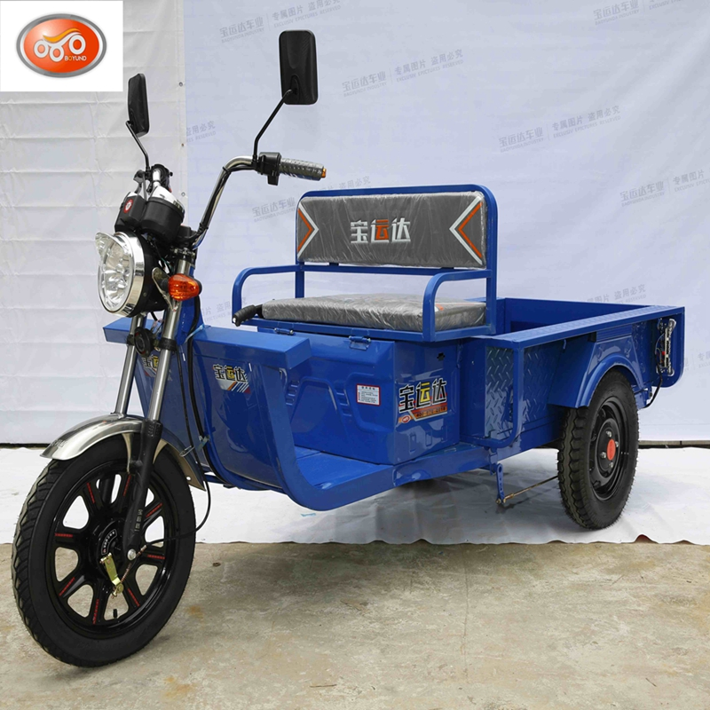 3 Wheels Adult Electric Tricycle, Large Cargo Size Electric Automotor, Cheap Electric Tricycle For Sale