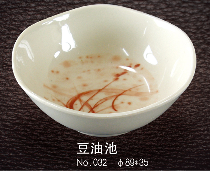 & Unique Shaped Dishes Wholesale Shaping Dish Suppliers - Alibaba