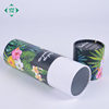 /product-detail/custom-cardboard-packaging-round-tube-kraft-gift-box-for-underwear-60762475934.html