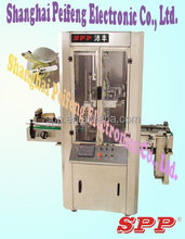 RBX series Auto labeling labeling machine, sleeve labeling machine, shrink labeling machine