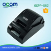 OCPP-582---Windows Mobile Handheld Pda with Thermal Printer