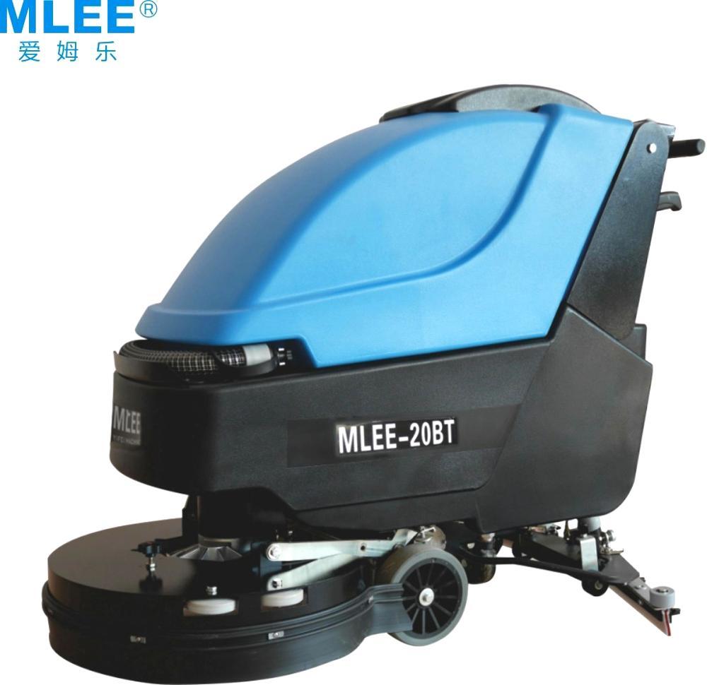 MLEE740MINI 床面サービスバッテリ駆動床洗浄装置倉庫工場駆動自動床スクラバー