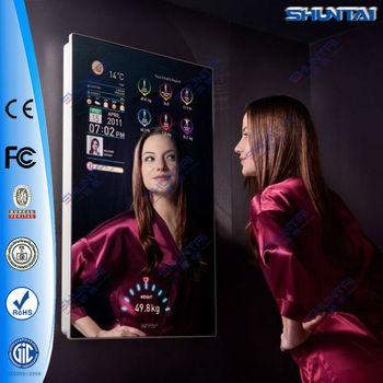 21.5 Inch Digital Photo Frame Lcd Video Magic Mirror Display ...