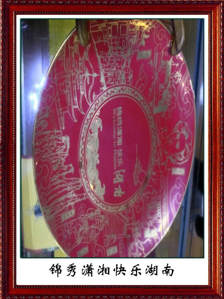 The sun carved decorations sitting room place a housewarming gift crafts carbon carving splendid xiaoxiang happy - hunan HN13058754587