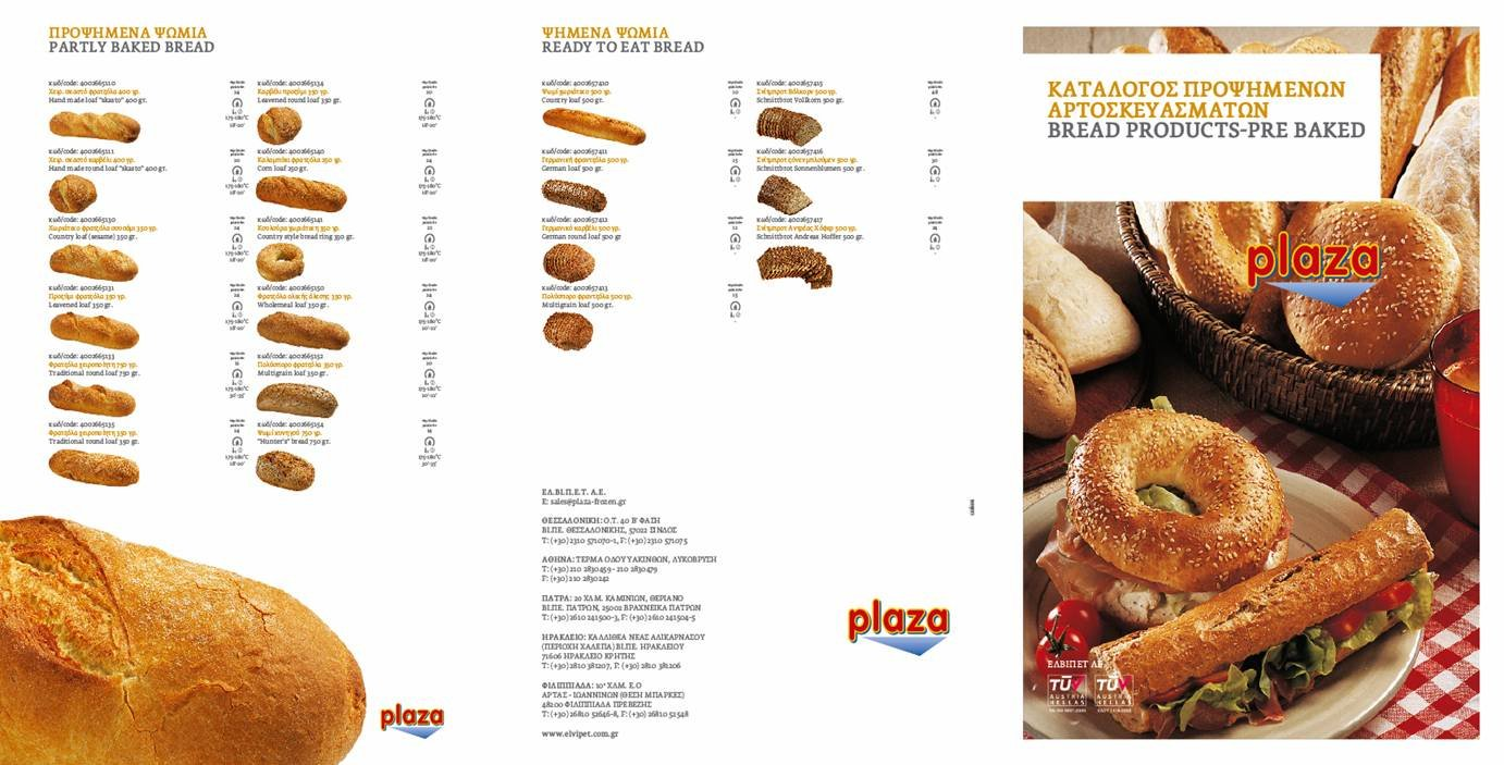Frozen Pre-baked French Type Baguettes - Buy Frozen Bread Product ...