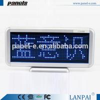 Support global language P4 mm blue shenzhen advertising led display light