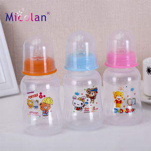 2018 125ML Cute Pattern PP Adult Baby Milk Feeding Nipple Bottle Pacifier