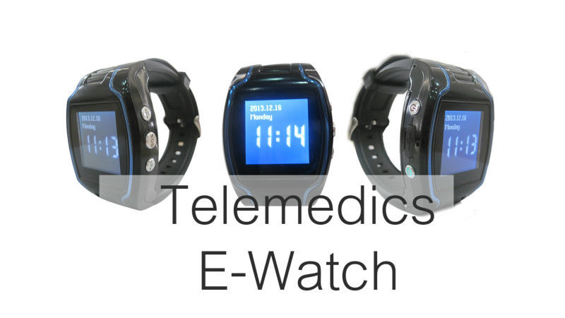 TELEMEDICS HOME CARE SOLUTIONS