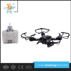 2.4G 4CH professional rc quadcopter hd wifi fpv camera drone with 6 axis gyro