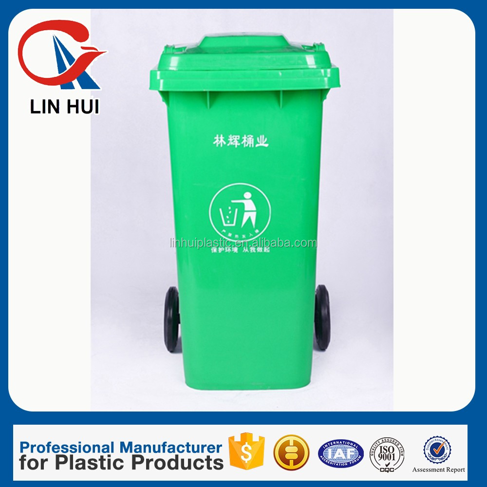 Manufacturer Supplier Red/blue/yellow/green Kitchen Trash Can With  Different Size - Buy Red/blue/yellow/green Kitchen Trash Can,Manufacturer  Supplier ...