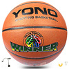 2017 best quality orange basketball pvc leather basketball in bulk basketball wholesale