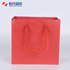 /product-detail/custom-red-paper-carry-bag-60612826392.html