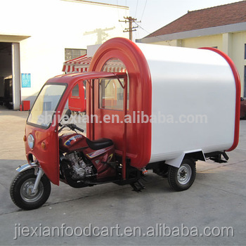 tricycle food cart /fried ice cream machine / street food cart