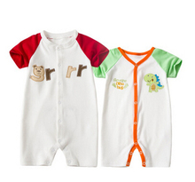 China baby clothes dropship china baby clothes dropship china baby clothes dropship china baby clothes dropship manufacturers and suppliers on alibaba negle Images