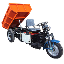 CE Certificate Chinese tricycle with 1000w Lifting motor/big capacity cargo tricycle for sale