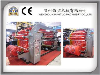 fabric printing machine for sale