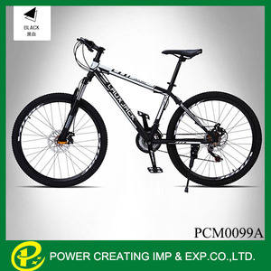 24inch city road traveling and sports exercise students 21 speed mountain bicycle