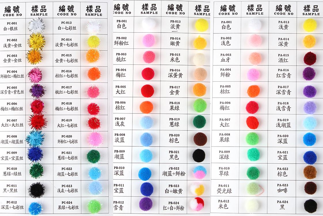 DIY 공예 축제 Decoration15Mm 혼합 색상 폴리 에스터 Pom Poms 미니 반짝이 반짝이 Pompoms