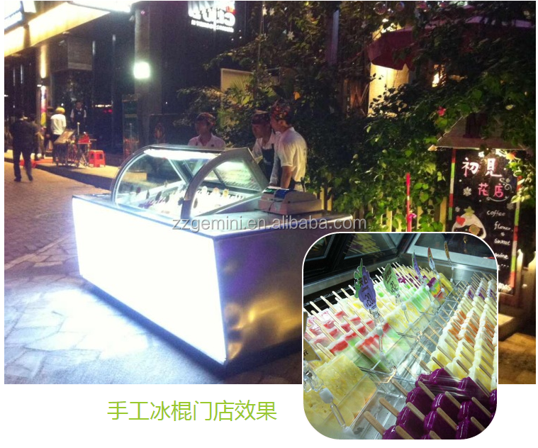 Curved transparent glass cover mini ice cream popsicle freezer display with bright lamp