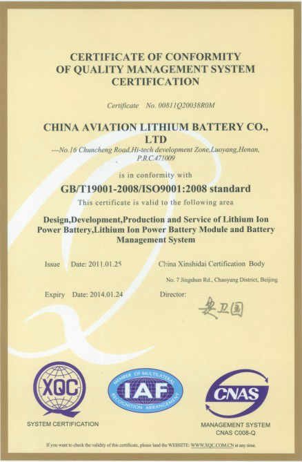 lithium battery SE200 cell