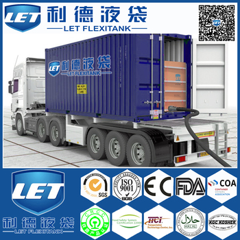 24000 liters 20ft container flexitank flexibag for bulk liquid transportation