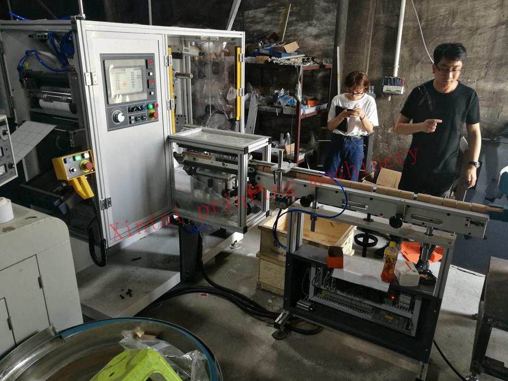 אוטומטי 4 צירים תרמית אחורה נייר מכונה