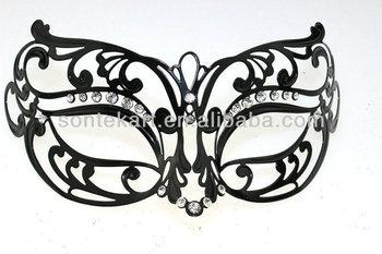Masquerade Mask Designs Pictures