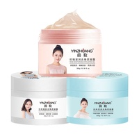 Wholesale Natural Whitening Milk Rose Pearl Exfoliating Scrub Organic Facial Scrub Gommage Mask Gel Face Exfoliator Cream