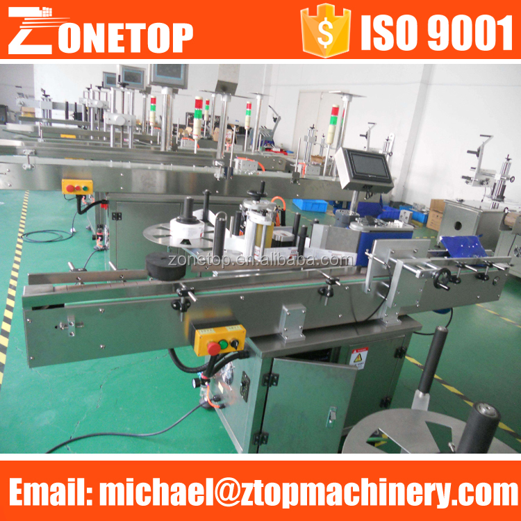 Self adhesive vertical round bottle labeling machine/tray packs labeling machine/jar not round labeling machine