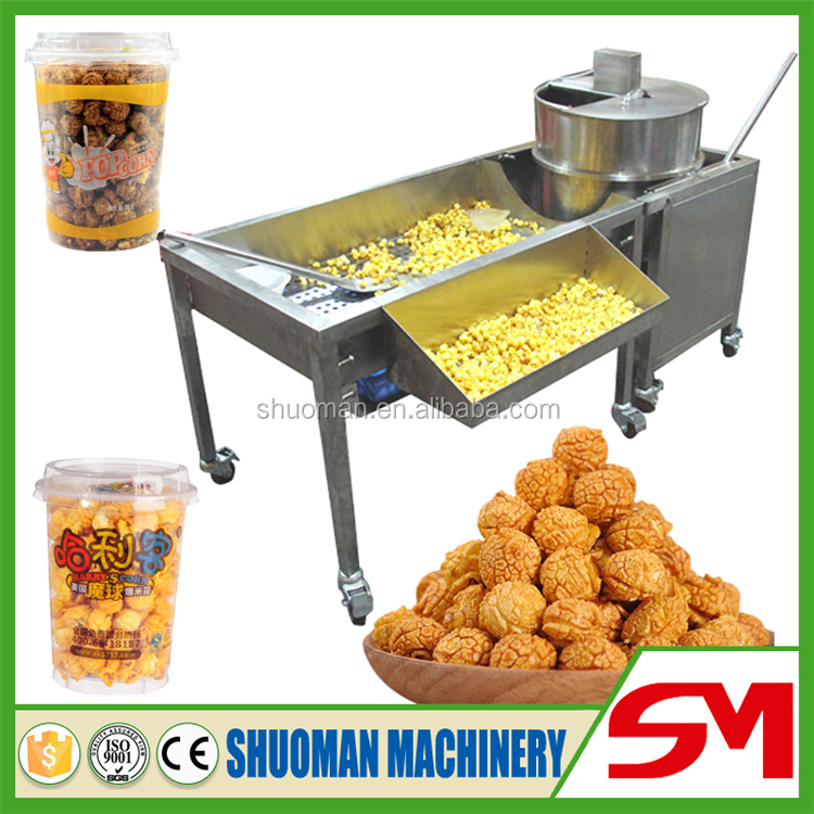 Practical And Affordable Famous Snack Commercial Hot Air Popcorn ...