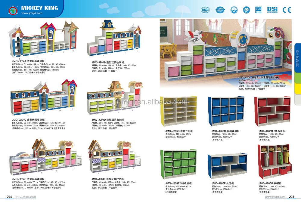 Estantes de exhibici n organizador de juguetes juguete - Estantes para juguetes ...