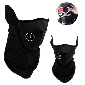 440d41dd886 Unisex Ski Snow Cycling Motorcycle Bike Half Face Mask Cover Winter Neck  Guard Scarf Warm Protecting