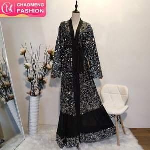 1756# Long Robe Gowns Tunic Kimono Middle East Ramadan  Islamic Prayer Clothing Muslim Sequins Abaya Cardigan Party Maxi Dress