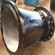 Double flanged concentric reducer