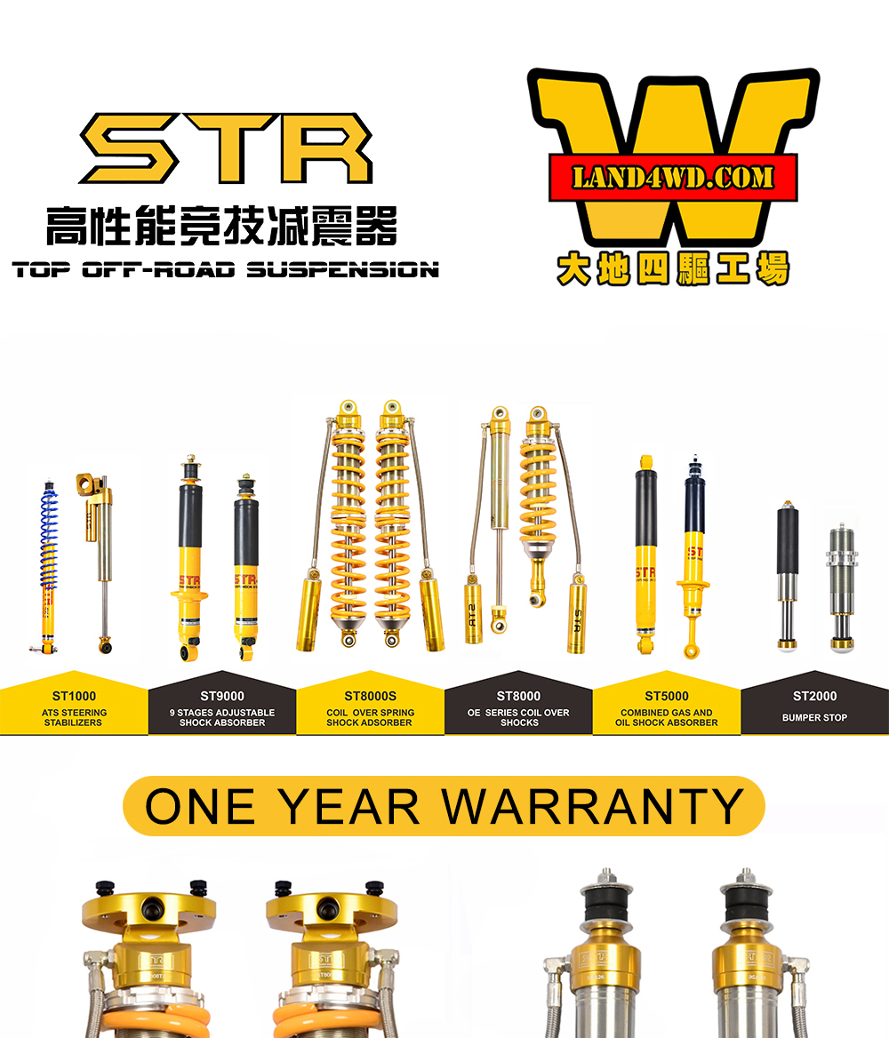 STR Off road suspension kits Nirtrogen gas 4x4 off road Monotube  Shock Absorber for patrol Y60/61