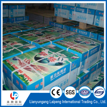 China factory wholesale recycled printed a4 paper with printed company paper