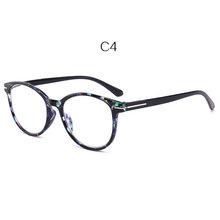 YOOSKE брендовые небьющиеся очки для чтения, женские и мужские очки из смолы, прозрачные очки, винтажные круглые прозрачные очки для чтения(Китай)