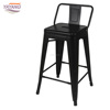 Cheaper high classic bar stool commercial metal cafe chair
