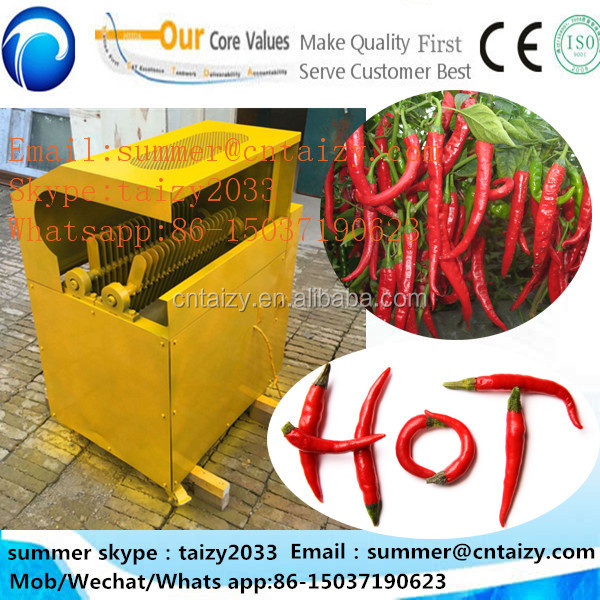 Professional pepper mill pepper chilli harvester/pepper picking machine